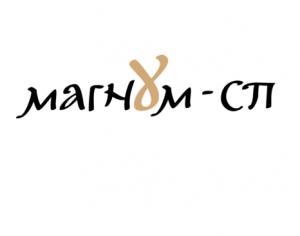 магнум лого